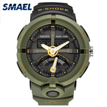SMAEL 1637 New design factory direct selling 48mm custom sport watch