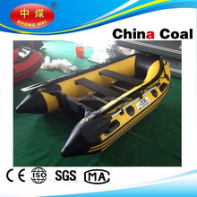 Chinese PVC High Quality Fishing Boat For Sale/Small Fishing Boat/Fishing Boat Price