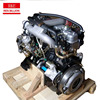 /product-detail/4jb1-4jb1t-water-cooled-engine-diesel-4-cylinder-diesel-engine-for-sale-60202156084.html