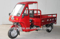 150cc MOTOR Factory direct sales Three wheel motorcyle
