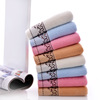 Fully Cotton Colorful Bath Towel In