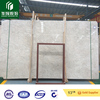 Oman White Rose Marble for Floor & Wall & Countertop