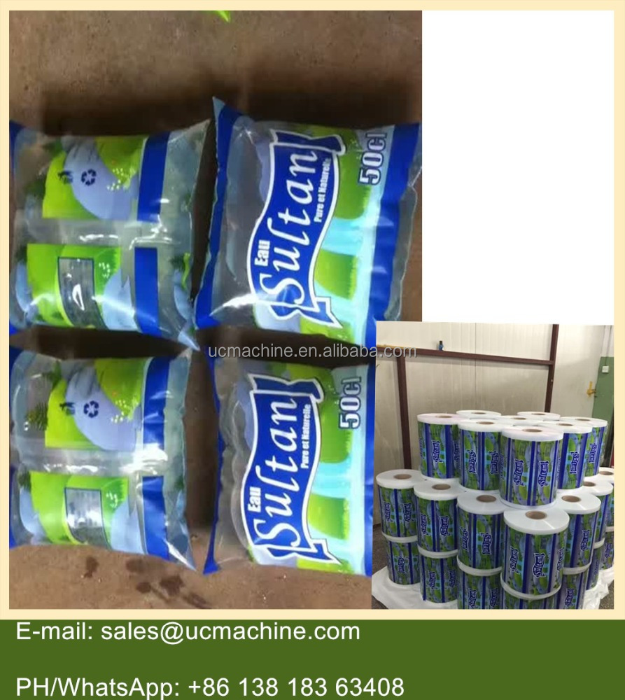 plastic bag for pickles plastic bag manufacturer