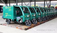 Loncin china motorized delivery post office tricycle/three wheel motorcycle for sale in philippine