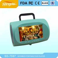 Cheap Portable DVD Player 7.5 Inch Portable EVD DVD Player Price