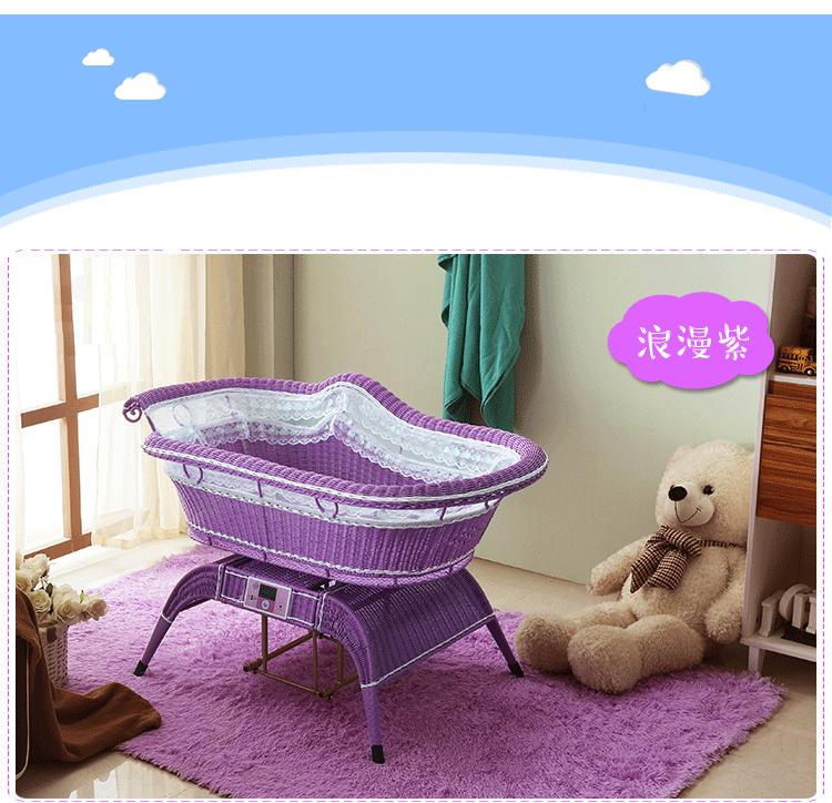 Neue Mode Luxuriose Baby Rattan Bett Kinder Elektrische Sommer