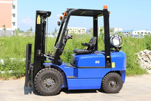 2.5t gas / Gasoline first class forklift truck price