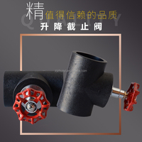 HDPE plastic ball and socket joint,manual water stop valve