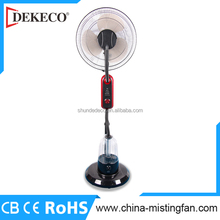 Water sprayer indoor fog fan with remote control and timer