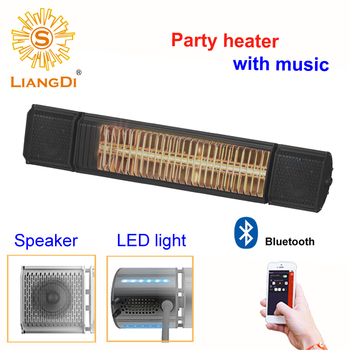 Infrared Halogen Electric Heater with speaker party heater