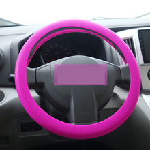 Free sample car steering wheel cover for girls