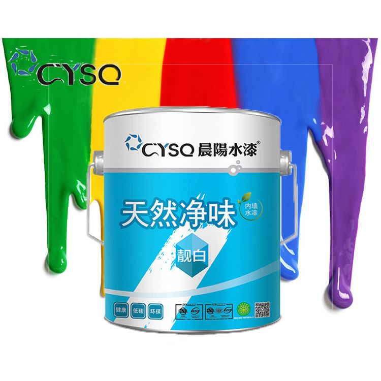 ultra low VOC acrylic emulsion interior wall waterproof coating