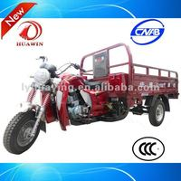HY200ZH-ZHY-4 gasoline three wheeler motorcycle