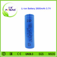 2600mAh 3.7v icr 18650 li-ion rechargeable battery with metal cap