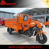 hot sale motor tricycle/three wheel cargo tricycle/three wheel trikes 200cc
