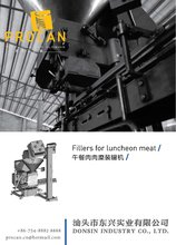 Can Filling Machine - Tin Filler - Luncheon Meat Canning Machine - Corned Beef Packaging Machine