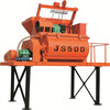 concrete making machine the most advanced ground support equipment good price