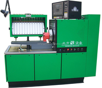 12psdw 20hp/15HP diesel pump injection test bench