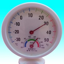 Humidity meter TH108 thermo hygrometer household electronic thermometer high accuracy pointer