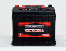 DIN50 MF Korea design Long life 12V AUTO BATTERY