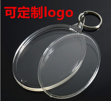 Cute Creative Charm Plastic Clear Oval Shaped Insert Acrylic keychain Wholesale