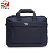 High Quality Nylon Waterproof 16 inch computer bag laptop