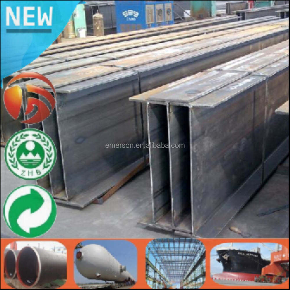 China Supplier 150x150x7x10 hot rolled h beam steel i beams sizes for sale