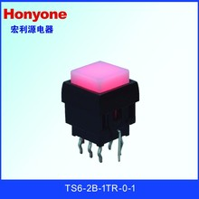 TS62B1TR01 Various Led Color Illuminated tact switch