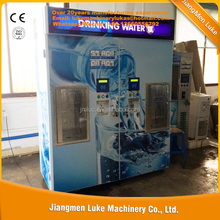 China supplier sales IC Card and Coin liquid level sensor for water vending machine