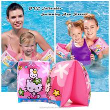 Kids Swimming Arm Ring PVC Air Inflatable Arm Band
