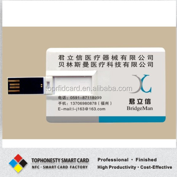 Chinese USB Business Card Logo Plastic Promotion Business Card With USB
