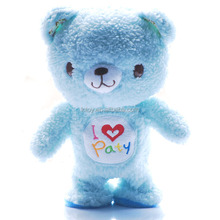 Sky blue teddy bear baby toy factory price plush toy for baby