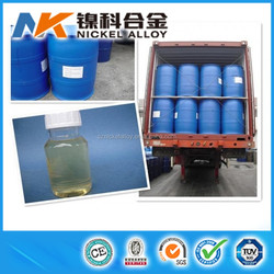 APG 0810 0814 1214 Akyl Polyglucoside raw material for liquid detergent