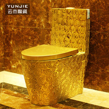 Luxury Sanitary Ware Ceramic Bathroom one-piece plating gold toilet