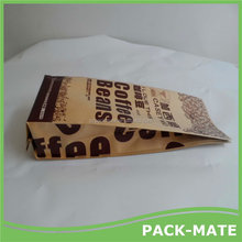 Fashion new products satin coffee packaging bag