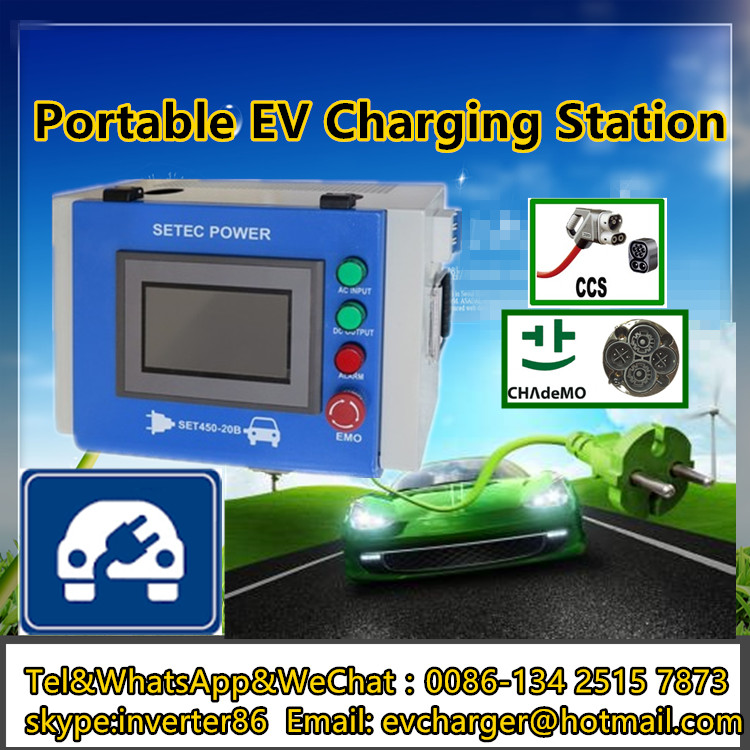 DC fast Electrical Vehicle (EV) car portable Battery Charger