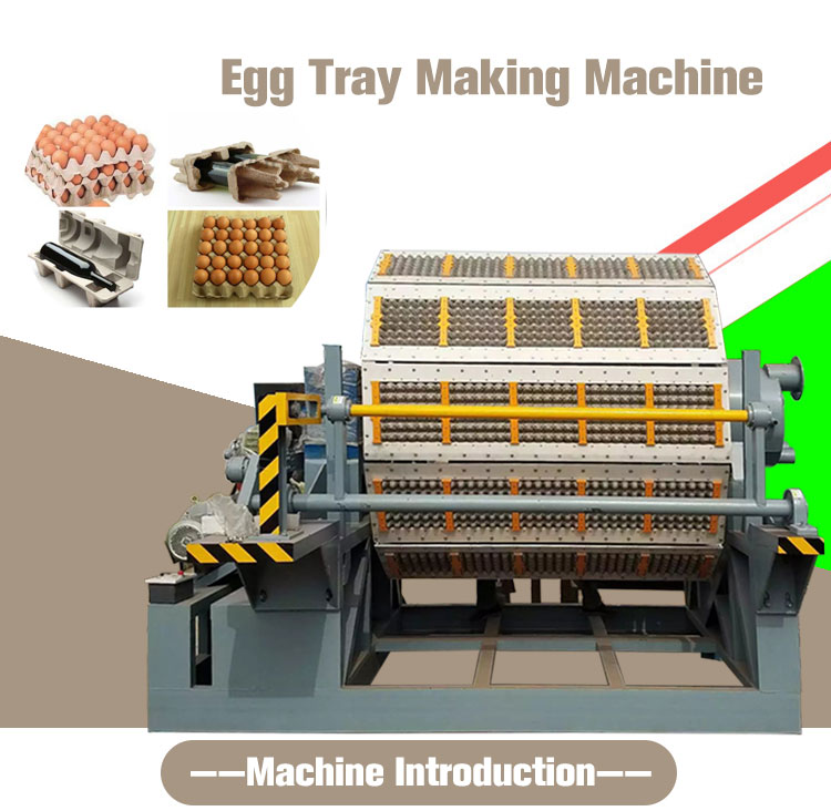Made in China egg crates making machine 4000pcs/h egg fruit electric tool packing