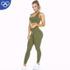 Wholesale Customized Gym Set For Girls Workout Outfit Ladies FItness Sets