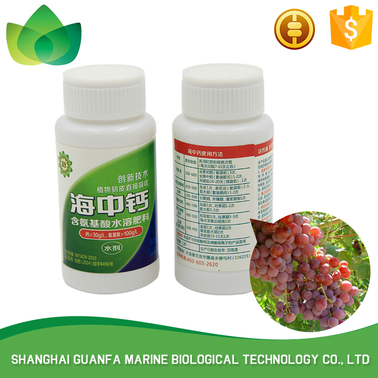 Environmental protection bio organic fertilizer