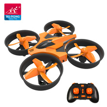 Christmas Gift Mini Drone 2.4G 4CH 6 Axis 360 Flips Headless Mode Quadcopter For Kids