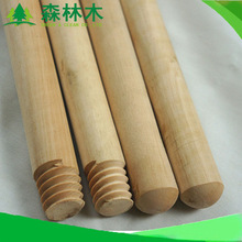 cheap pine wood broom stick/wood pole