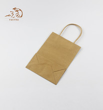 Eco-friendly kraft reusable grocery storage paper bag with handle for packaging