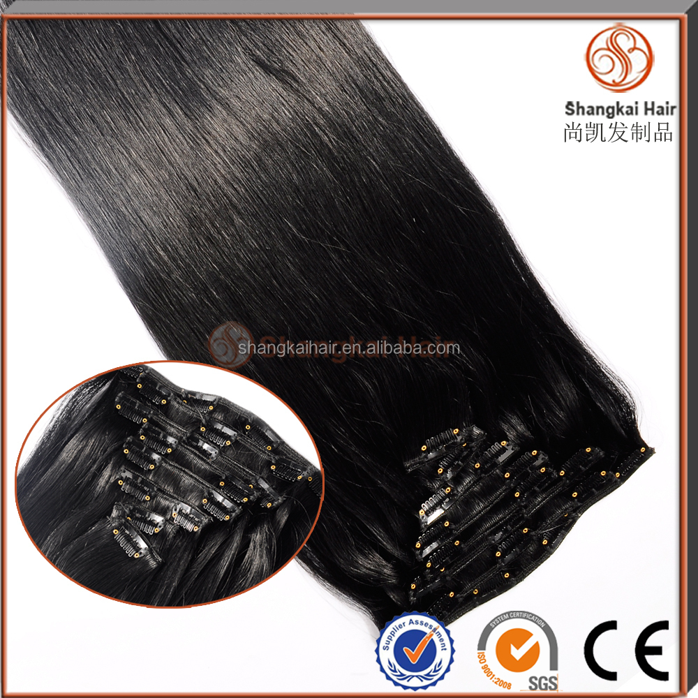 220g remy clip in hair extension wholesale full head thick clip in hair
