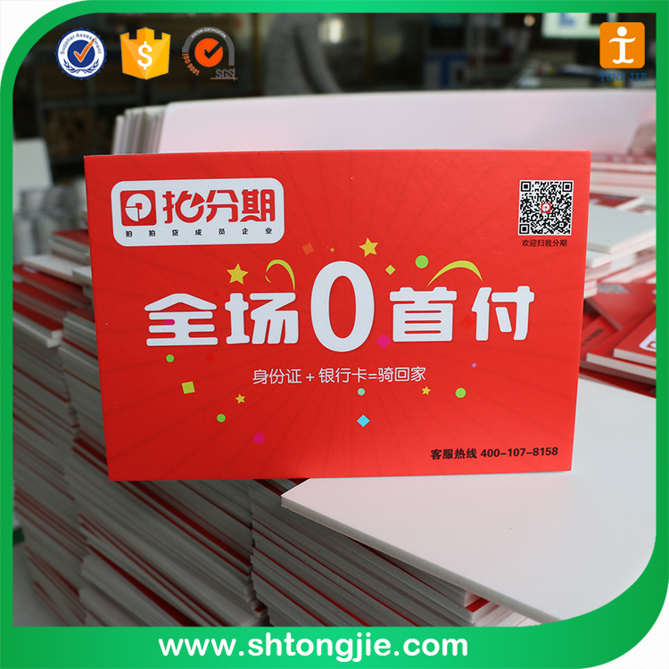 TJCecilia202 Factory nice price Colorful PVC Foam Board/ custom PVC Sheet