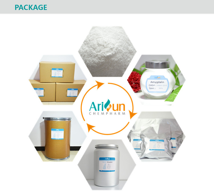 Methyl 5-Aminolevulinic Acid Hydrochloride / Methyl 5-ALA