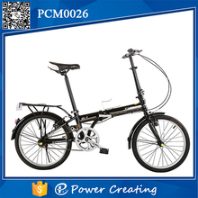"20"" Aluminium environmental new and fashional smallest folding bicycle"