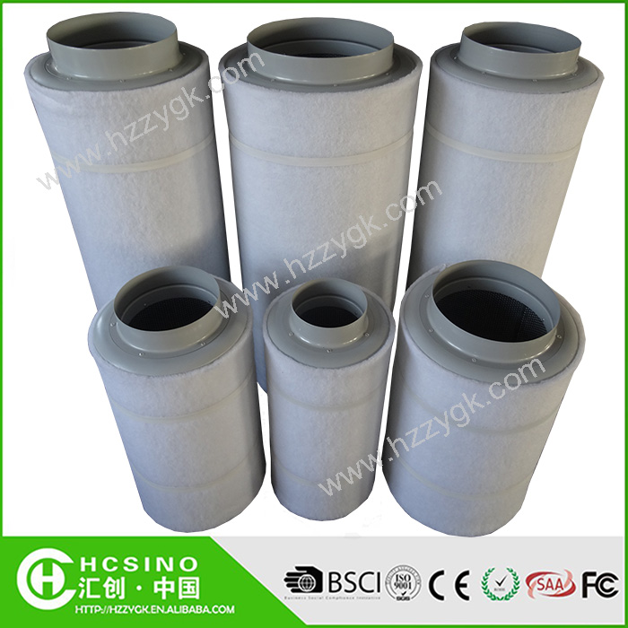 Charcon air purifier , odor removal activated carbon filter for swimming pool