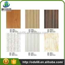 Hot sale low price interior wall paneling/wood