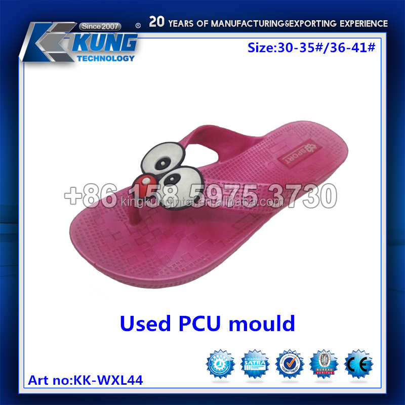 Good quality used PCU mould for hot selling