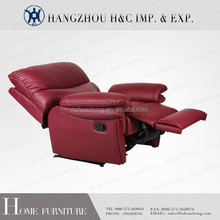 High quality modern design lazy boy leather recliner sofa HC-H006